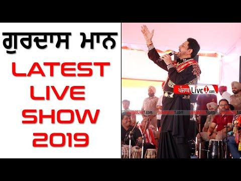 Gurdas Maan Latest Live Show 2019 At Gharyala