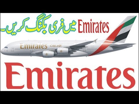 How to Book Emirates Airlines Tickets Online || Online Ticket Booking