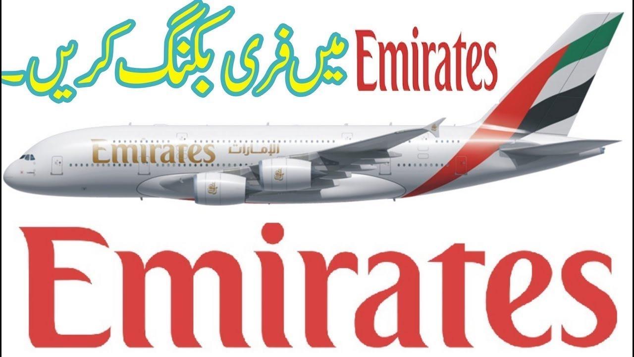 Emirates book a flight