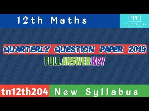 12th Maths Full Answer Key (English Medium) | SVB | 2019 To 2020