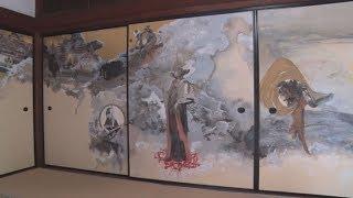 室町時代の僧、一休宗純ゆかりの大徳寺塔頭・真珠庵(京都市北区)で、...