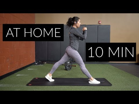 1O MIN AT HOME LEG/ BUTT/ THIGH WORKOUT (No Equipment)