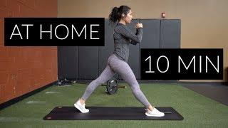 10 MIN AT HOME LEG/ BUTT/ THIGH WORKOUT (No Equipment)