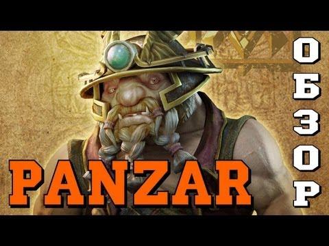 видео: Обзор panzar forged by chaos. Обзор беты. via mmorpg.su