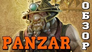 Обзор Panzar forged by chaos. Обзор беты. via MMORPG.su