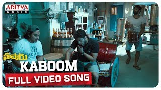 Kaboom Full Song || Hushaaru Songs || Sree Harsha Konuganti || Sunny M.R || Roll Rida