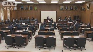 検察官定年延長めぐり・・・野党が反発し審議を欠席(20/05/08)