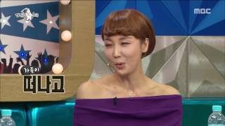[RADIO STAR] 라디오스타 - Choi Eun-Kyung, Get stressed out a hair loss because of her husband. 20170201
