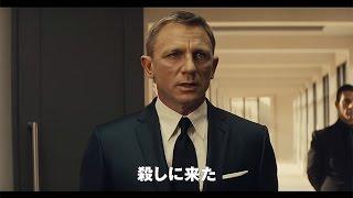 映画「007 スペクター」最新予告編 #007 Spectre #movie ダニエルクレイグ 検索動画 29