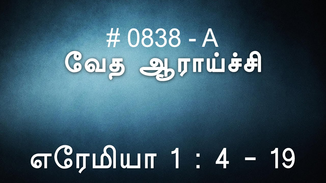 Tamil Bible for Android - APK Download