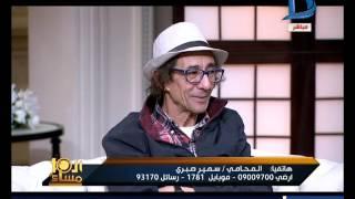 العاشرة مساء|خناقة وتراشق بالالفاظ بين محمد هاشم وسمير صبرى المحامى على الهواء