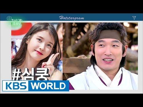 Hot Stargram: Cho Seungwoo Entertainment Weekly  2017.07.31