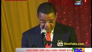 President of Ethiopia Mulatu Teshome Speech - Oromo Cultural Center, Addis Ababa