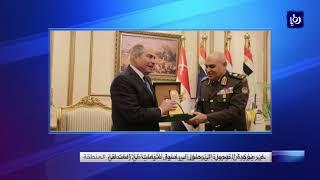 الأردن ومصر يؤكدان ضرورة التوصل إلى حلول سياسية للأزمات في المنطقة - (13-3-2018)