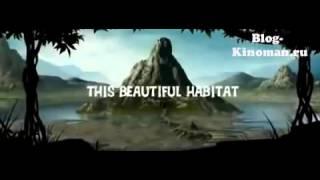 Братва из джунглей русский трейлер HD 2013
