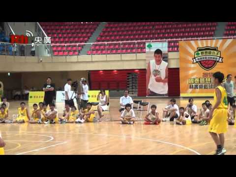 Jeremy Lin 林書豪 David Lee TAIWAN Asia Kids Basketball Camp [FULL] [8.28.2012]