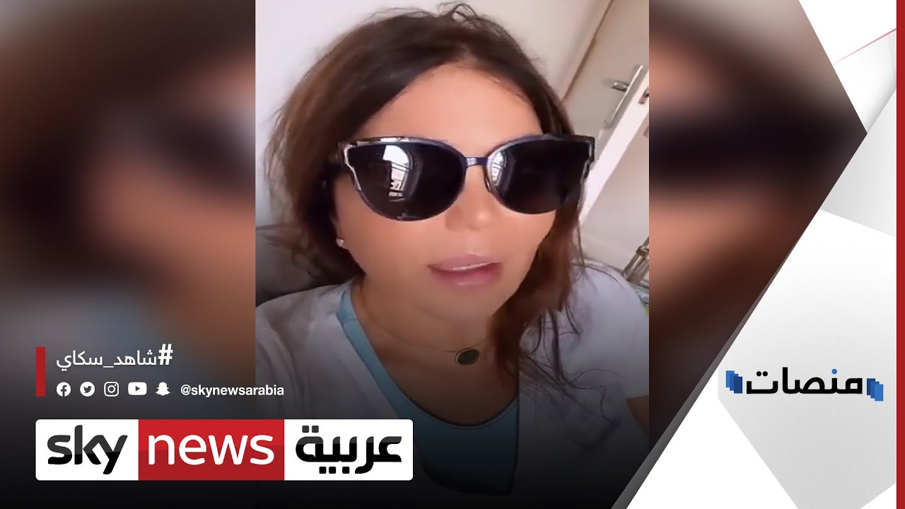 فنانة لبنانية تطلب الاستدانة من متابعيها على انستغرام | #منصات  - 16:55-2021 / 9 / 16