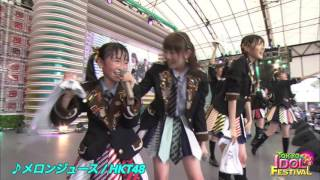 AKB48・SKE48・NMB48に続く、AKB48プロジェクト第4弾として2011年に福岡...