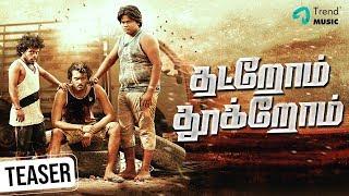 Thatrom Thookrom Movie | Official Teaser | TeeJay | Arul S | Kabilan Vairamuthu | Balamurali Balu