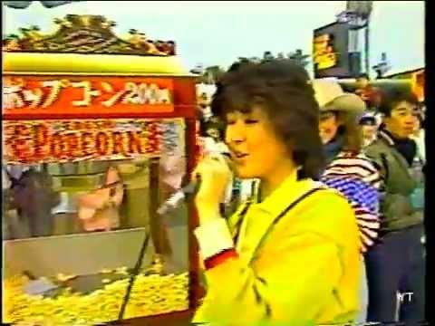 若林加奈(Kana Wakabayashi) - PIRA★星物語 ② 1985/04/02