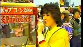 1985/04/02 ・Kana Wakabayasi - Pira Hoshi Monogatari 再うp.