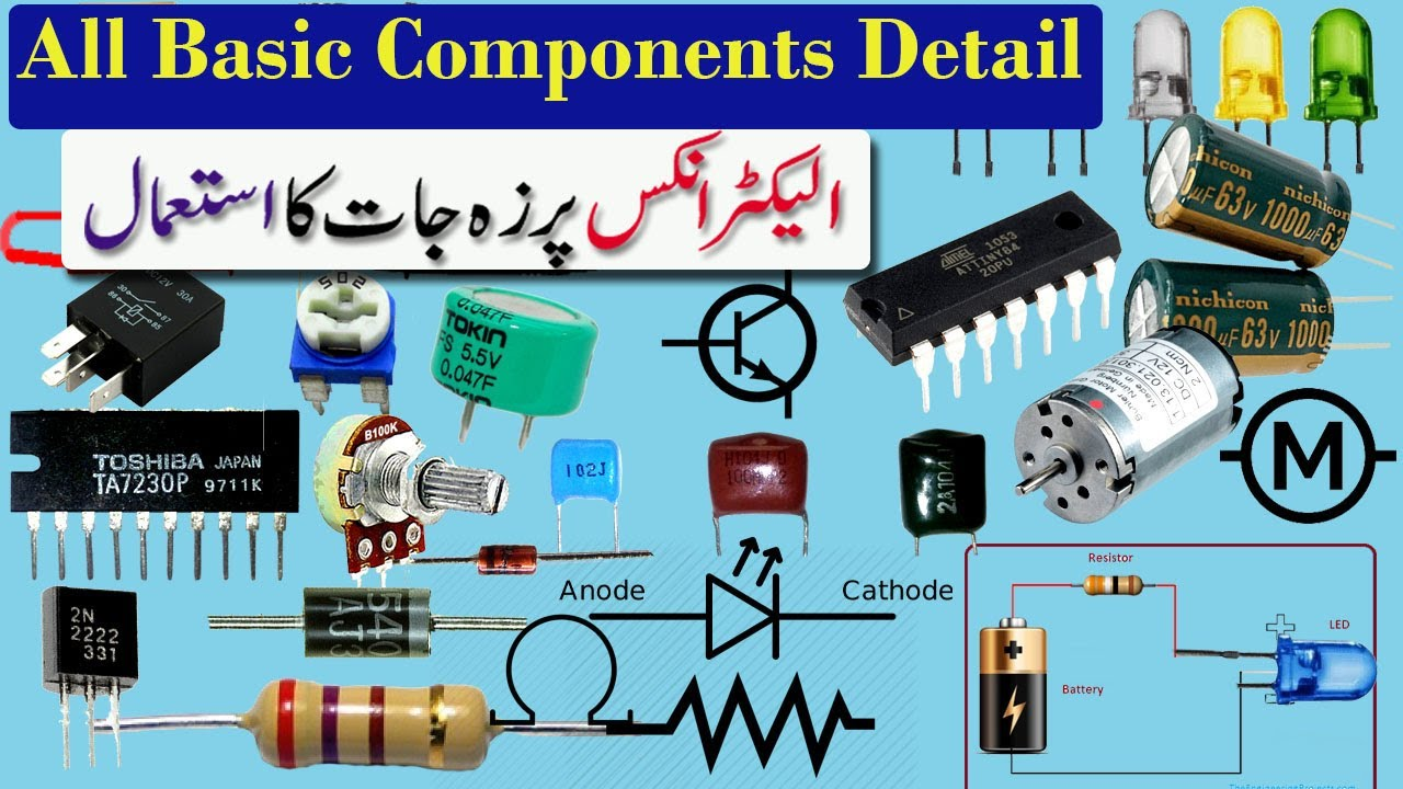 How To Read Schematic Electronics Diagram In Urdu Youtube
