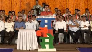 Mr Raj Thackeray speech in KDMC 22 OCT 2015