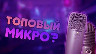 Samson C01U Pro | Как он стал частью моего канала | Какой микрофон лучше выбрать?