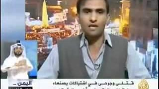 الوضع في صنعاء بعد اشتباكات اليوم.