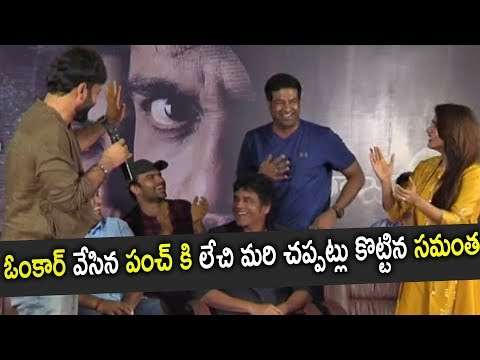 Ohmkar Hilarious Comments On Vennala Kishor | Raju Gari Gadhi2 Press Meet | NewsQube