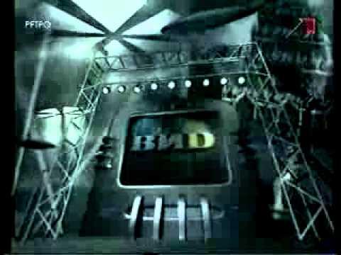 Телекомпания Вид Чудо-экран (1996 - 2000) thumbnail
