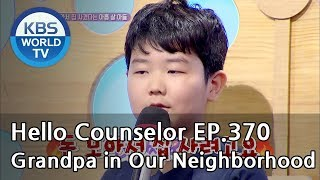 9-year-old son who likes to collect junk. [Hello Counselor Sub:ENG,THA/2018.07.02]