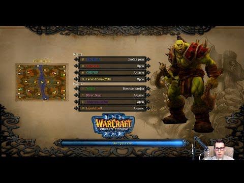 WARCRAFT 3: THE FROZEN THRONE - Играю на Офф Сервере Battle.net за ОРКОВ - 4 X 4