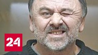 Организатор убийства Политковской умер в колонии