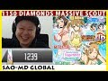 Beaming Summer Gals 1150 Diamonds Massive Scout! (SAO Memory Defrag)