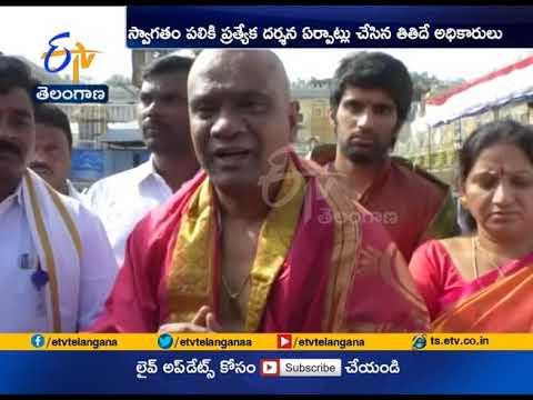 Minister Vemula Prashanth Reddy Visits Tirumala Venkateswara Temple | Tirupati