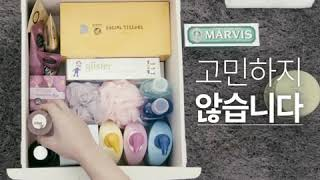 자취생활연구소 라탄 그리드 서랍장
