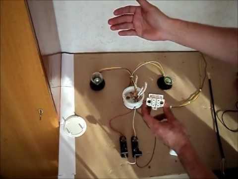 Двухклавишный выключатель-