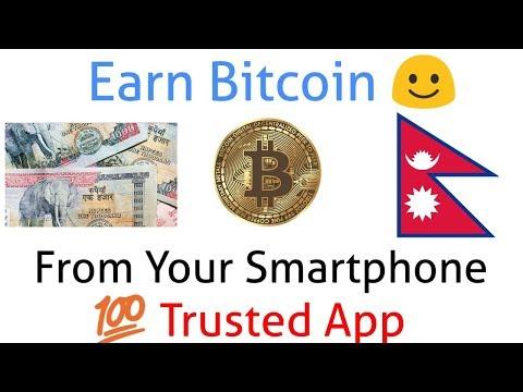🔥 🔥Earn Bitcoin From Your Smartphone - Earn Bitcoin In Nepal🔥 🔥