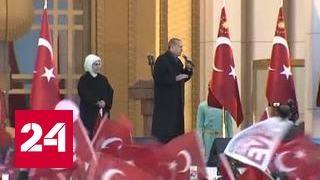 В Турции продолжаются протесты против результатов референдума