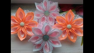 Цветы Канзаши из лент 5 см. МК / Flowers of the tapes 5 cm./ Flores de fitas de 5 см.