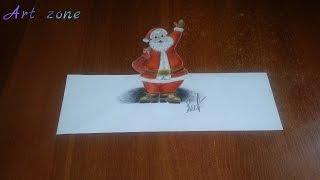 Как нарисовать 3D рисунок на бумаге карандашом.  Дед Мороз.  Speed drawing. How to draw 3d(Как нарисовать 3D рисунок на бумаге карандашом. How to draw 3D. Здравствуйте, в этом видео Вы увидите, как нарисоват..., 2016-12-29T11:51:10.000Z)