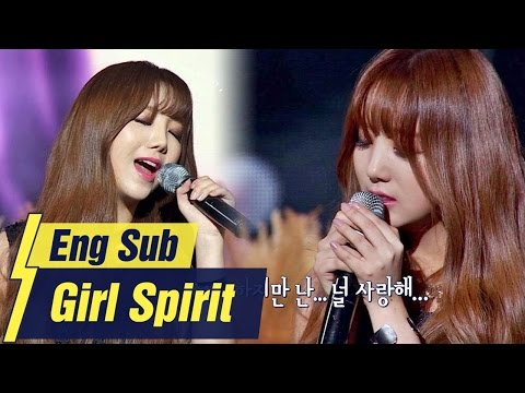 'Western sky' sang by Kei from Lovelyz- Girl Spirit Ep.11