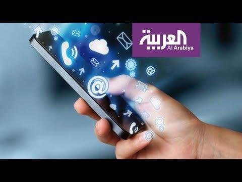 العربية معرفة | الإنترنت أقدم مما هو شائع  - نشر قبل 18 ساعة