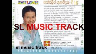 Anjalin Gunathilaka ( gee 16 )