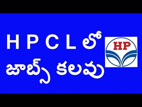 HPCL Jobs 2017 telugu, telugu job News, telugu job news