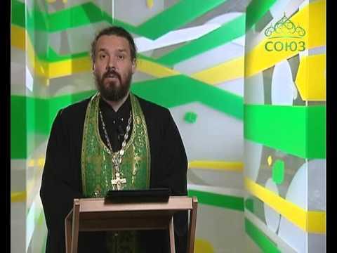 23 мая. Апостол Симон Зилот - YouTube