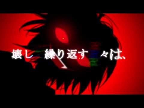 GUMI - Flower of Blood (NfN) English/Romaji Sub