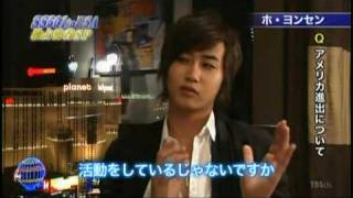 SS501 in USA 独占密着 Interview Young saeng 허영생 ヨンセン.