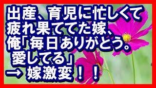秋の花 コスモスの花言葉は 「乙女の真心」「調和」「謙虚」 です。 出...
